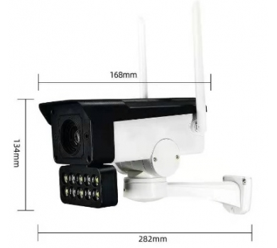 20X 5.0MP IP 100M IR VCA WIFI PT Camera