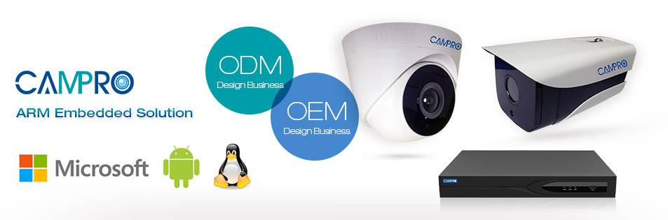 CAMPRO-CCTV ARM Embedded Solution
